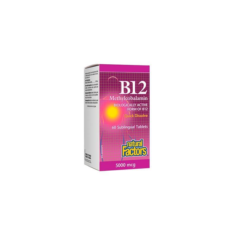 Витамин В12 (Метилкобаламин) 5000 mcg x 60 сублингвални таблетки Natural Factors - 1