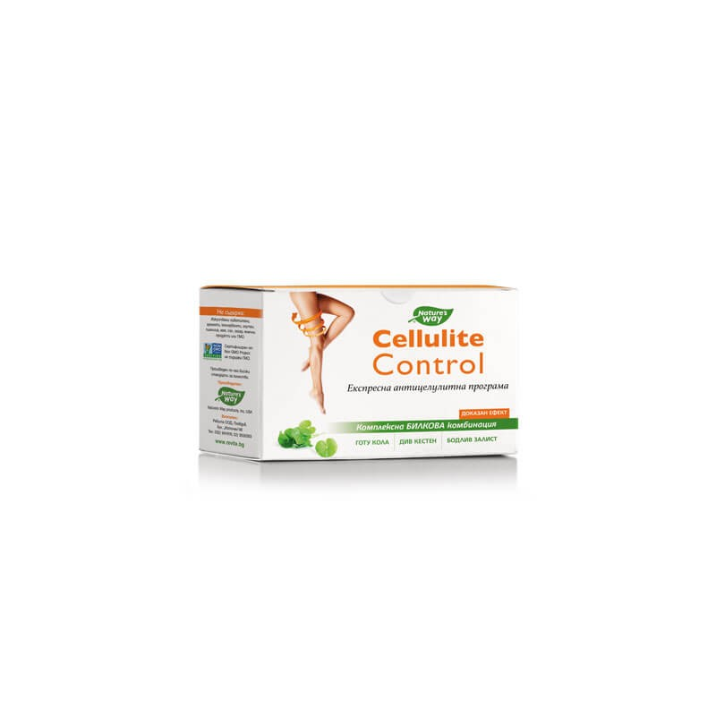 Cellulite Control- експресна антицелулитна програма Nature's Way - 2
