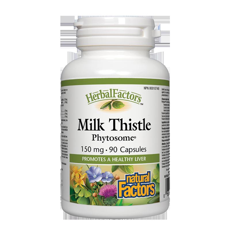 Milk Thistle Phytosome/Бял трън фитозоми, 150 mg, 90 капсули