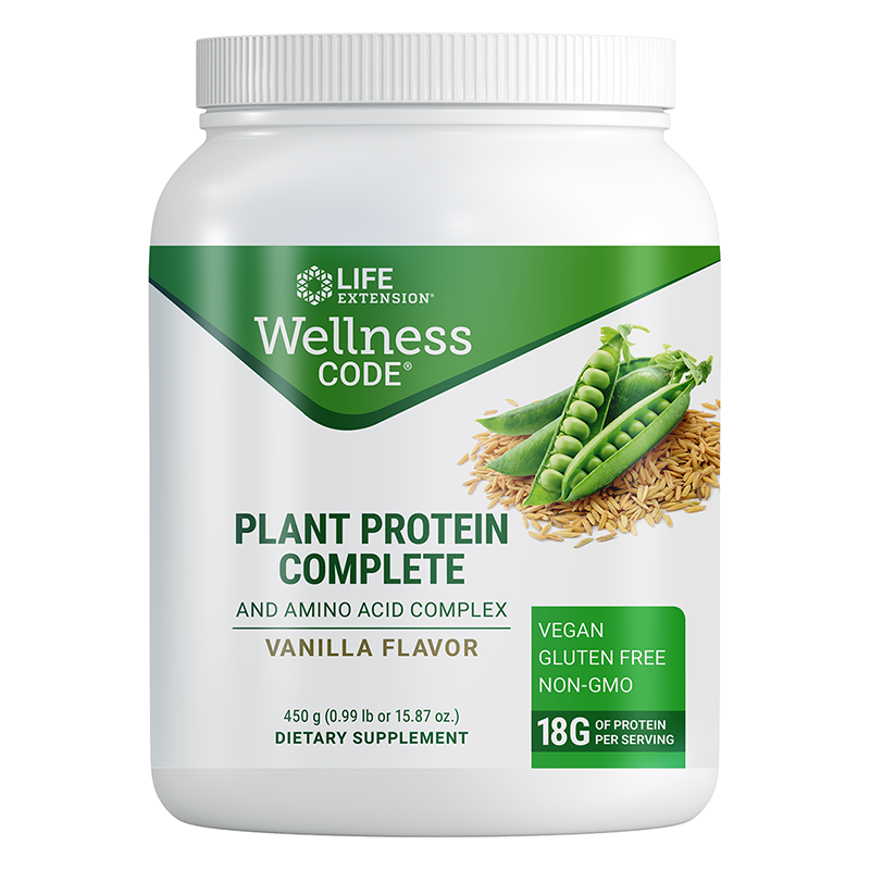 Wellness Code® Plant Protein Complete & Amino Acid Complex/ Растителен протеин с Аминокиселини х 450 g пудра