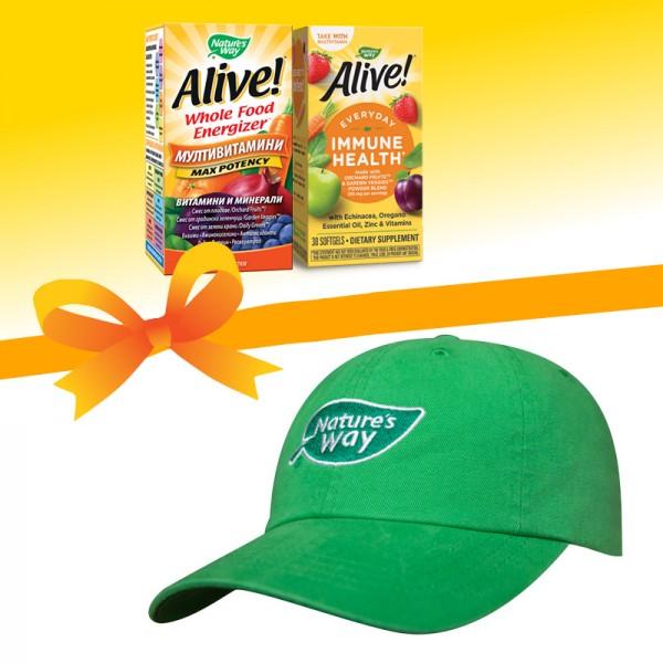 Пакет Имунитет + подарък шапка