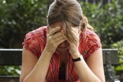 Наистина ли е депресия?