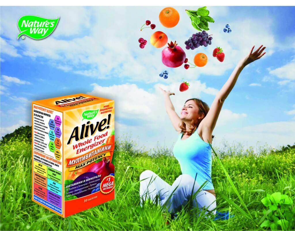 Alive! мултивитамини протим умора, за силен имунитет