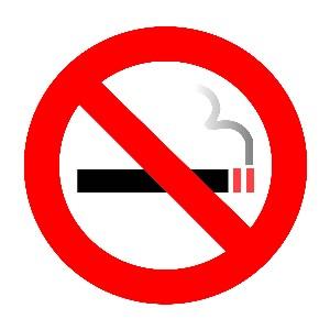 Край на цигарите!