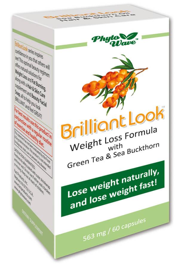 Брилиант Лук за отслабване трайно топи излишните килограми