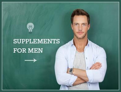 Истинските мъже приемат добавки