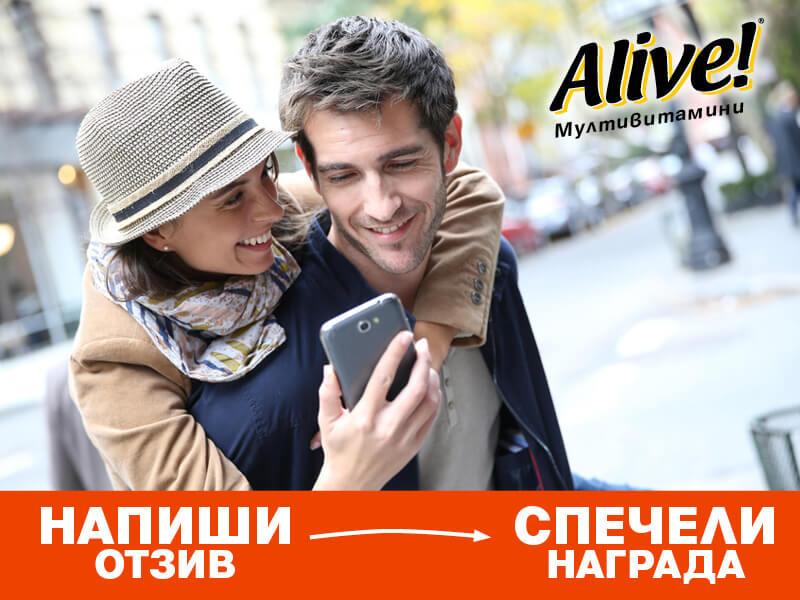 Alive-FB-illu