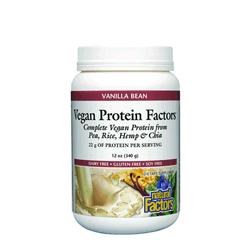 Продукт без съдържание на ГМО, соя, холестерол!