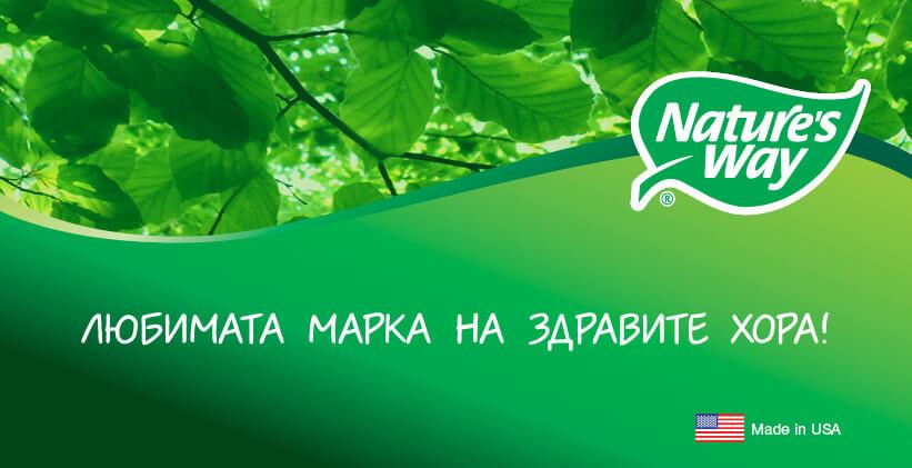 baneri mailing_marki7