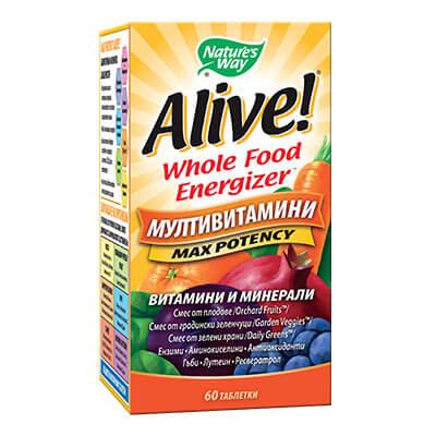 Мултивитамини